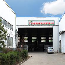 MCB CO-OP Guangyuan Plant