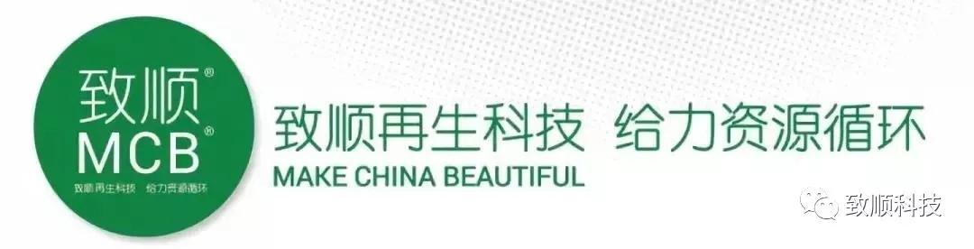 【新闻·第37期】yabo官网登录科技参加湖南绿博会