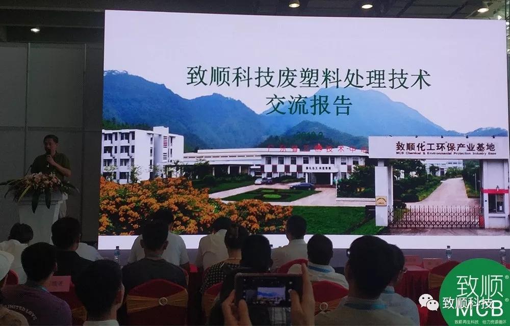 【新闻·第36期】yabo官网登录科技在广州环博会作交流报告