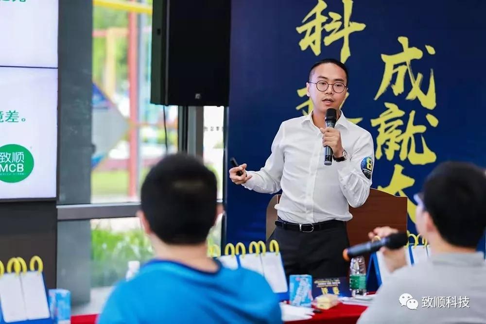 【新闻·第35期】双创大赛yabo官网登录科技初战告捷