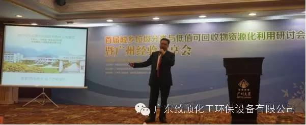 """【新闻·第3期】""""两网融合""""产业创新协作体在京成立,百家企业聚焦垃圾分类与资源利用融合模式创新"""