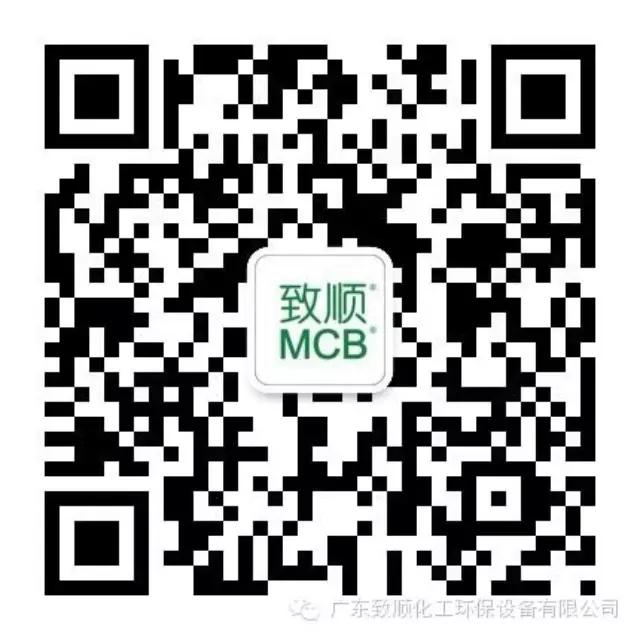 【新闻·第1期】广东yabo官网登录化工环保设备有限公司公众号二维码新鲜出炉啦~
