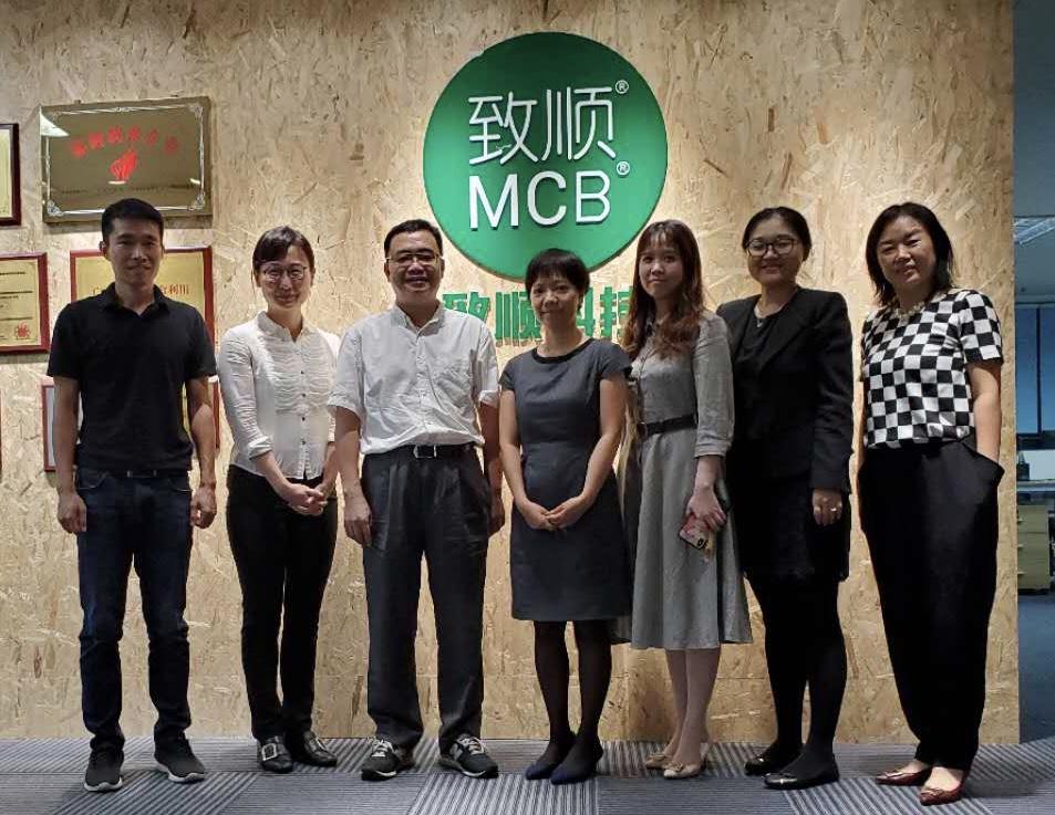 【新闻·第39期】毕马威代表小组访问yabo官网登录科技